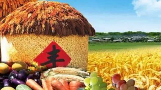 国务院:自今年起将每年农历秋分设为