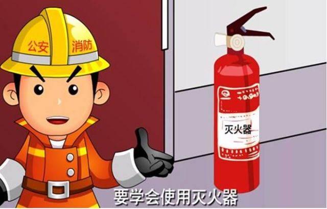 可燃物是燃烧条件中最重要的条件之一,如果把可燃物与引火源或空气图片
