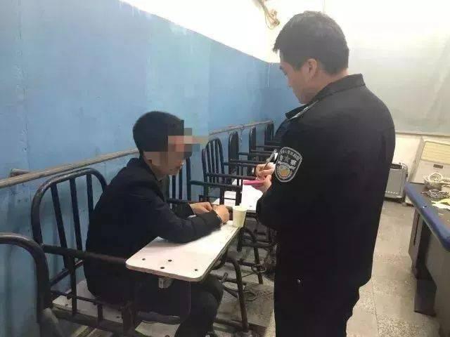 水头:警察 天眼=小贼,哪里逃!-社会频道-手机搜狐