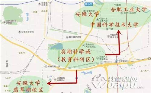 合肥滨湖科学城公开投标 491平方公里范围规划全曝光图片