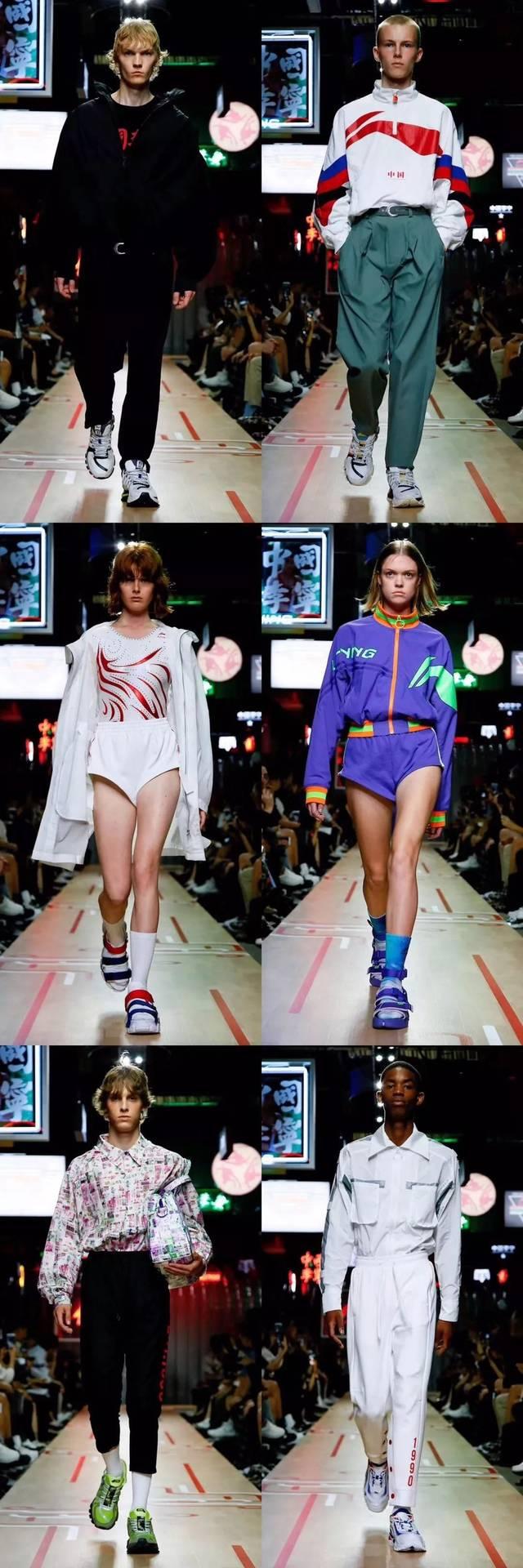 中国李宁:不止是时装周那么简单