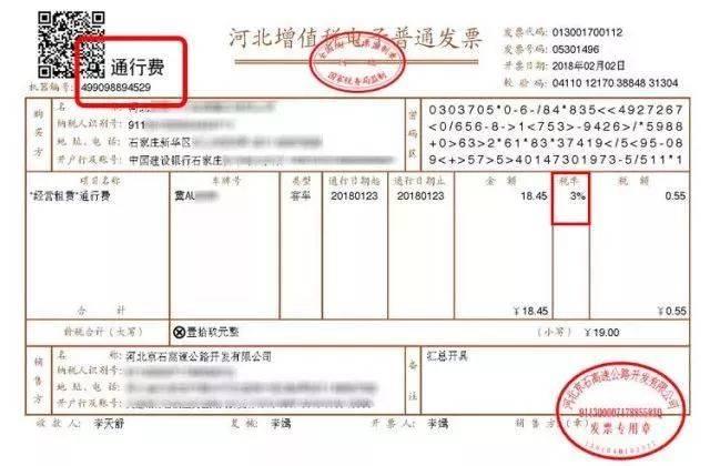 增值税普通发票可以抵扣进项税吗? 东奥会计在线