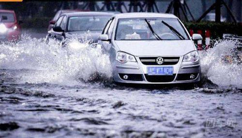 雨季来临,涉水险很有必要!