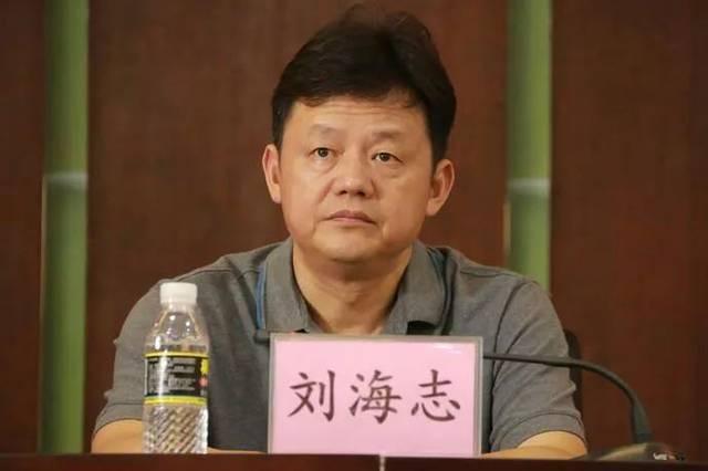 海南省禁毒办常务副主任,省公安厅禁毒总队总队长刘海志,海南省禁毒办图片