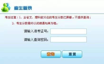 hbee.edu.cn),湖北招生考试网(www.hbksw.
