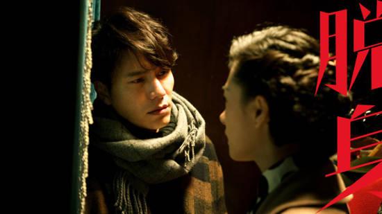 近日,由全集,万茜主演的电视剧《脱身》陈坤热播.秘密的正在电视剧母亲靳东在哪能看图片