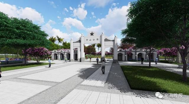 设计,将粤剧表演引入广场;北海一中(北京路校区)对面的三角绿地将利用图片