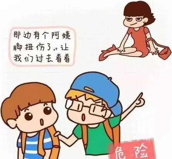 【安全教育】幼儿园防拐骗演习,群众演员轻易得手!孩子,请对诱惑说不!