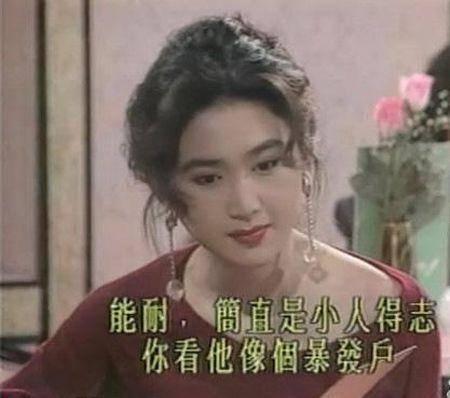 看了少女温碧霞可算知道她为啥不换发型,郑伊健对大妈图片