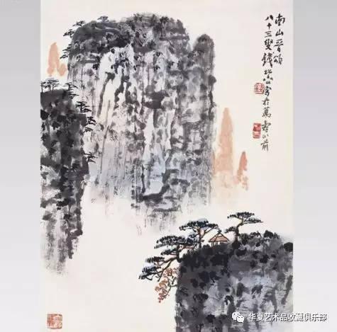 由于他和傅抱石等江苏画家的共同努力,奋力探索中国山水画创新的道路图片