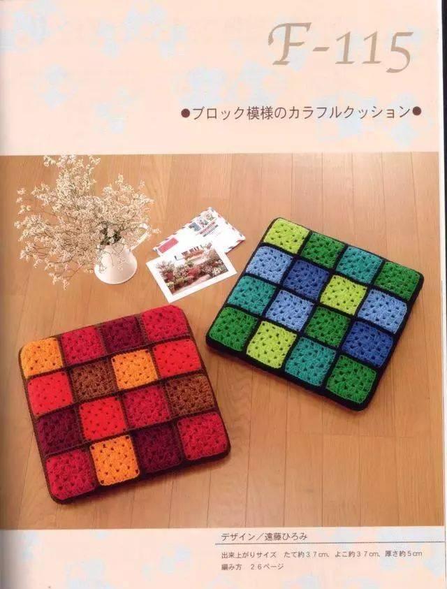 漂亮的方形坐垫钩针花样图解,让一心美化家居的你爱不