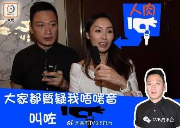 《大全v大全档案》再聚首:陶大宇爆郭可盈变车匙之谜刑事电视剧爱情2013图片