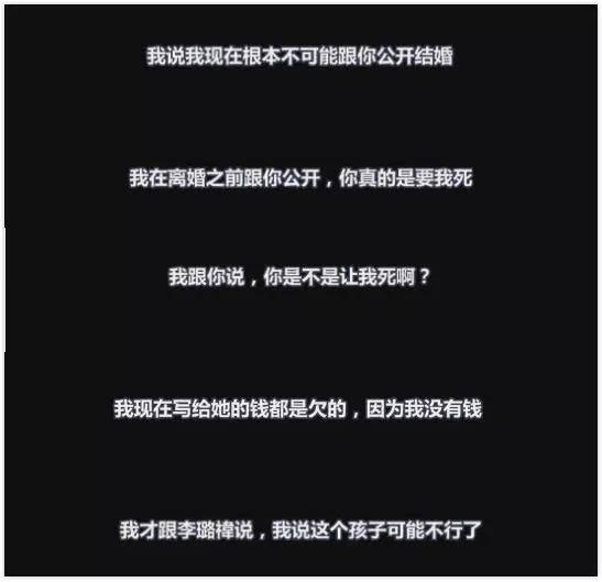 喜乐你的第壹个什年 徐佳莹广州开歌粉丝暖心揭帖