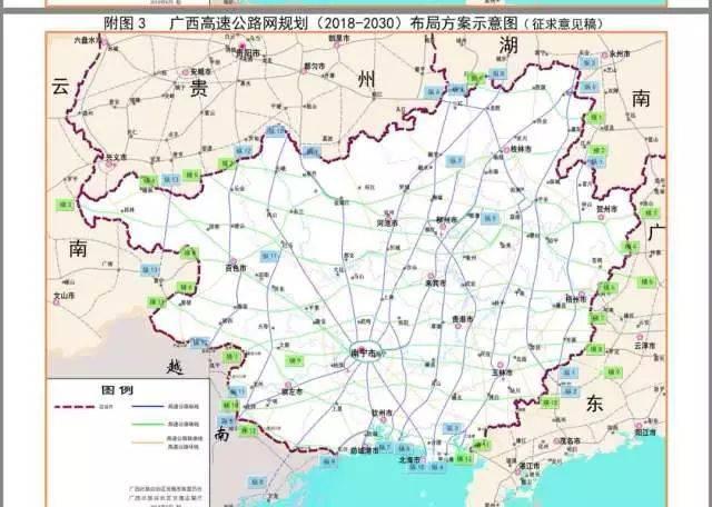 广西高速公路网规划最新发布,梧州将新增多条高速公路