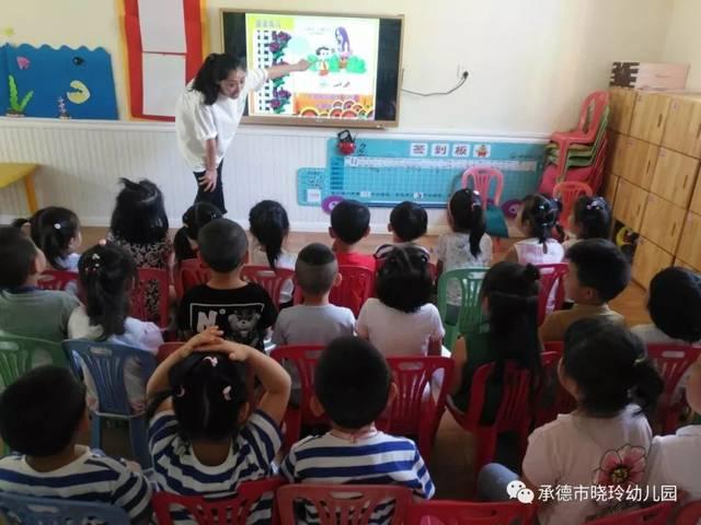 晓玲幼儿园静雅家长园区助教第四课微信v家长如何用图片