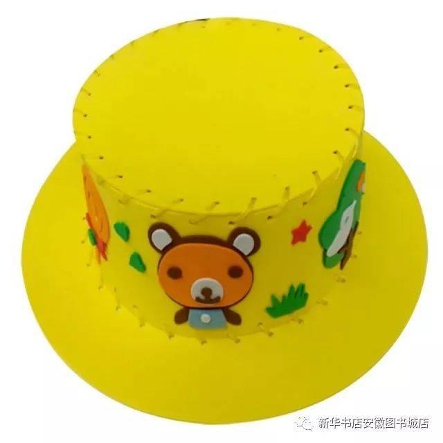 diy制作帽子