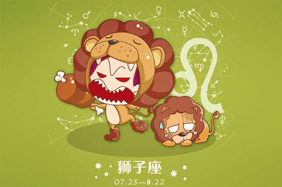 第三名:自私霸气的狮子座属马水瓶座男和属鼠天枰座女图片