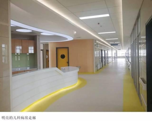 内蒙古自治区妇幼保健院2018年度招聘合同制工作人员简章图片