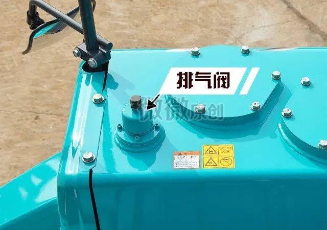 排气阀作用 ▊ 排气阀在液压油箱正上方,它的主要作用是保证油箱内外图片