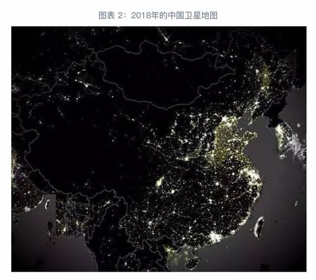 十年一变:夜景卫星图透露出的发展 夜景卫星图透露出中国过去十年来