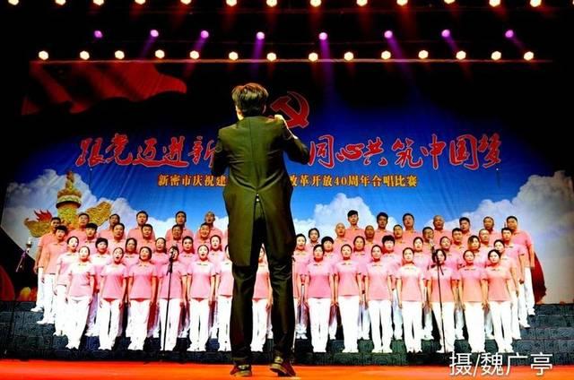 """同心共筑中国梦""""乐曲,戏曲声在大剧院回荡,数百名业余歌手和戏迷们"""