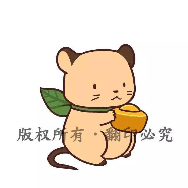 周报初中 6/24-6/30丝雨老师十二生肖生肖运势转学v周报图片