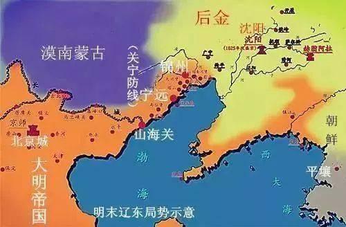 """明末辽东局势 明万历二十八年(1600 年),在中国东北地区,已经称为""""图片"""
