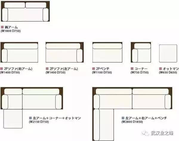 电视大小与对应的电视柜尺寸选择可参考下图: 26英寸:电视柜长约800