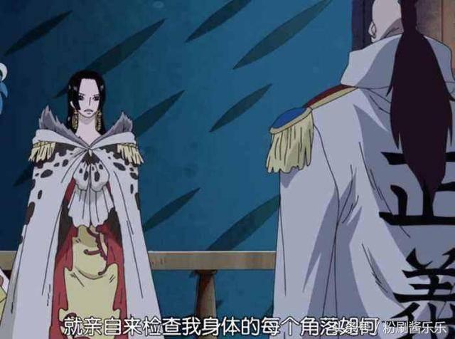 海贼王:最让女帝没辙的3个男人,2个靠自残,1个是天生的?