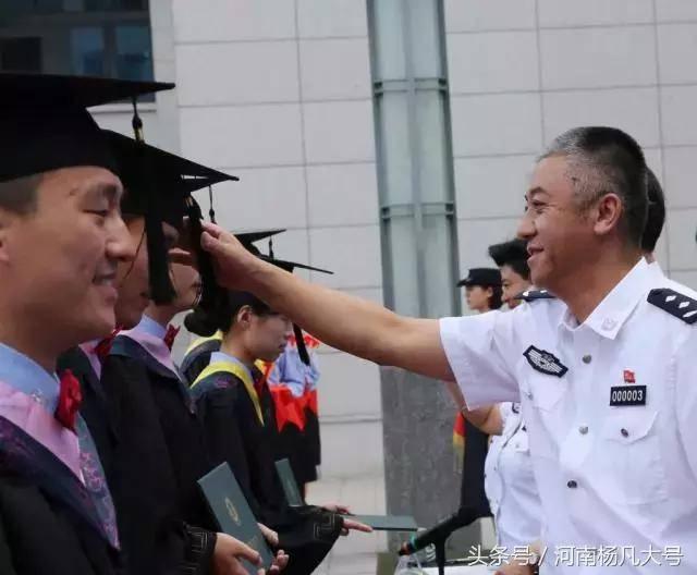【毕业啦】河南警察学院隆重举行2018届毕业典礼暨学位授予仪式