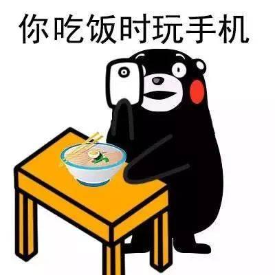 """在学校吃午饭的时间匆匆忙忙,很多老师可能""""食不知味"""".图片"""