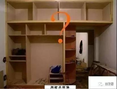 木工打家具  设计感差 为什么叫木工而不叫设计师, 木工打的家具内