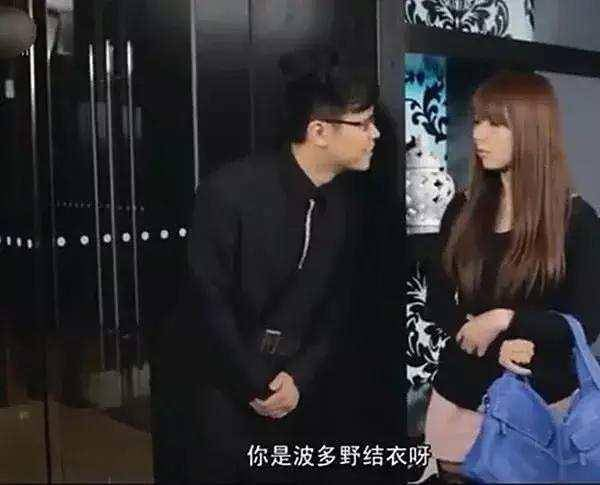 波多野结衣和林志玲你更喜欢哪个?网友:还真难选择