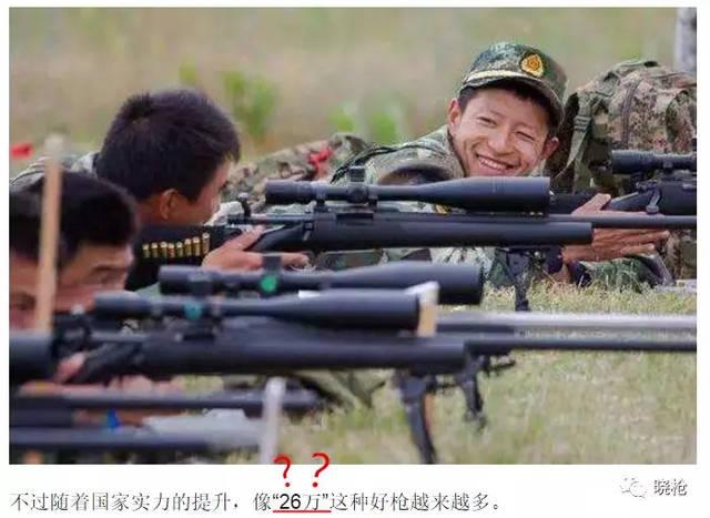 【批判一番】驳一篇狗屁不通的腾讯新闻军事文 原创: 晓枪老王 晓枪 今天