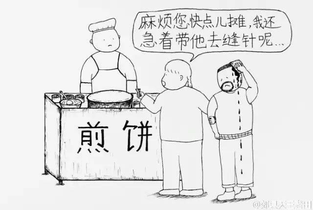 卖煎饼了手绘图