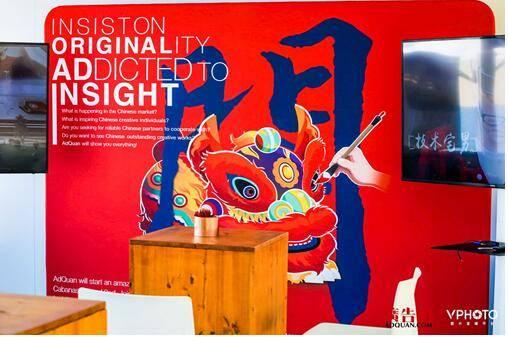 vphoto携手广告门共赴2018戛纳国际创意节图片