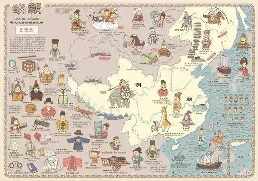 《手绘中国历史地图》全书脉络十分清晰,按照朝代更迭安排书整本书的