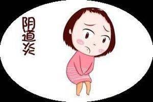 天乃舞衣子阴道_备孕中,遇上了阴道炎,还能怀孕吗?