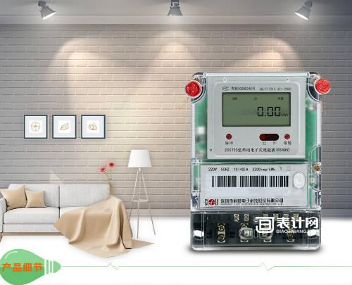 智能电表怎么安装 预付费智能电表的使用方法【表计网