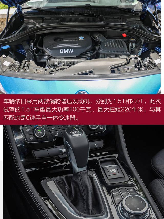 三缸发动机由于气缸数的减少和四缸发动机相比,结构更简单,重量更轻图片