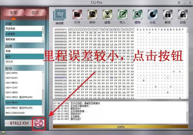 网关电脑模块 支持奔驰 204 212             持宝马脚步空间 e系 f系