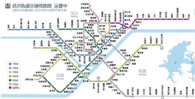 武汉4条在建地铁线媒体广告开始招商啦!图片