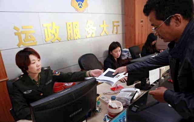 公务员退休申��.i_为什么父母都觉得公务员是非常好的职业?80岁退休老人