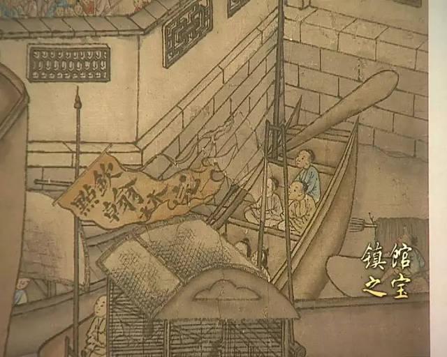 《虹桥画舫图》 发现了许多亮点  最引人瞩目的当属画左桥拱下露出
