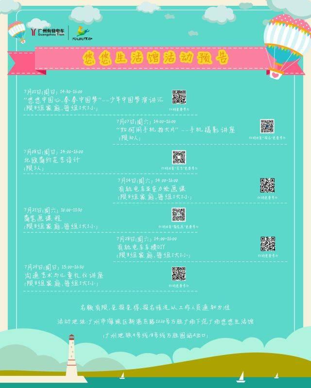 激动人心的少年中国梦演讲汇,文艺的北欧简约花艺,生动有趣的儿童简笔