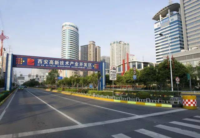 2005年,西安高新技术产业开发区入口