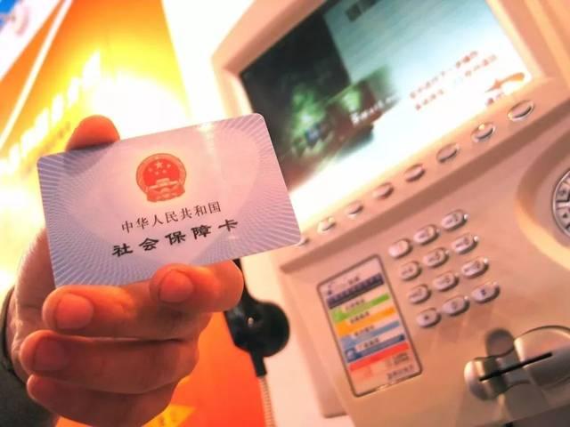 如何把外地社保转回重庆? 重庆网络问政平台