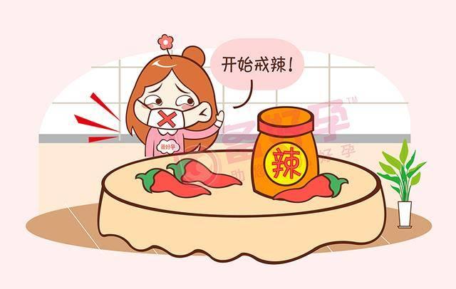 怀孕后,还可以吃火锅吗?