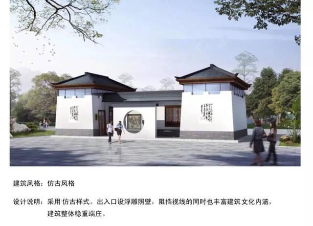心仪的公厕是什么样子?泾河新城请你定设计方案了