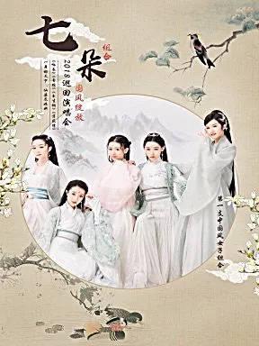 其作品《咏春》《青蛇》掀起了中国风舞蹈流行潮,点击量过亿.
